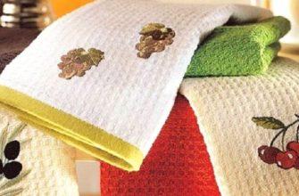 Чистые кухонные полотенца