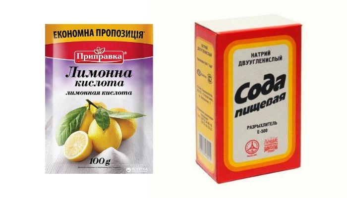 Лимонная кислота и пищевая сода