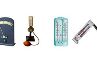 Приборы измеряющие влажность воздуха